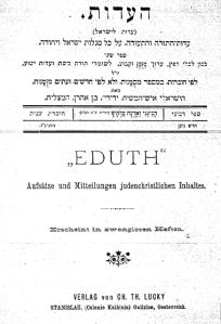 eduth2