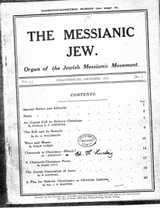 messianic jew lucky