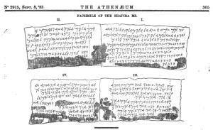 The Athenæum