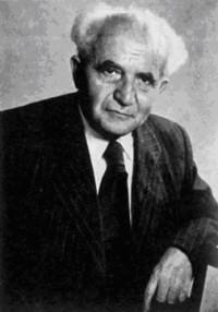 Ben_Gurion_premier