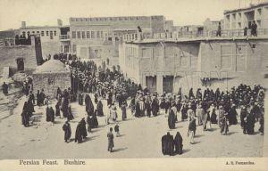 Persian feast, Bushire, Persia