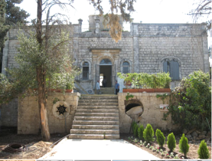 Kelk's house in Jerusalem