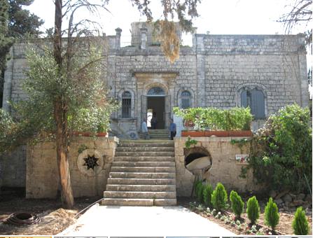 Kelk's house in Jerusalem
