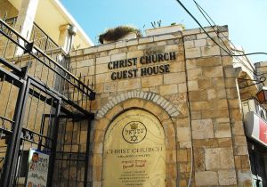 800px-כנסיית_עמנואל_בירושלים