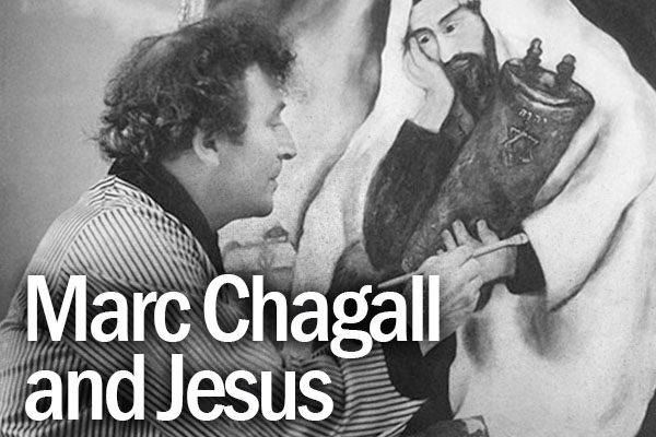 28 March 1985 Passing Of Chagall Painter Of The Jewish Jesus