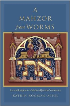 machzor worms