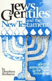jews-gentiles-and-the-new-testament-184x286