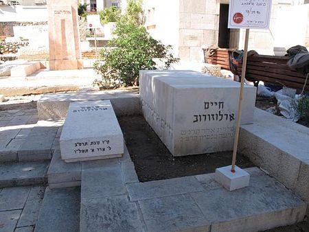 450px-PikiWiki_Israel_1012_Haim_Arlozorovs_Tomb_קברו_של_דquot;ר_חיים_ארלוזורוב