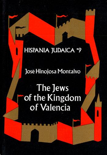 57933_the_jews_of_valencia_hispania_judaica_vol_9_jose_montalvo_ebook_view_1