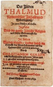g-Gerson titels. Book 1659-Erfurt-antijüd. font-in-museum-e1419064979680